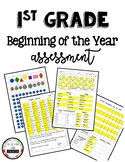 1st Grade Beginning of the Year Assessment