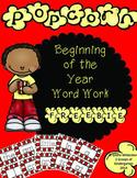 Beginning of the Year Word Work in Kindergarten