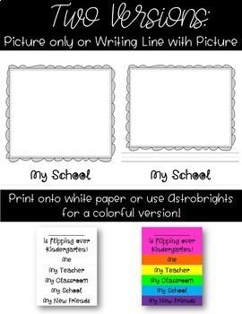 All About School Beginning of the Year Writing Flip Book Pre-K Kindergarten 1st