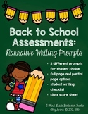 Back to School Assessments: Narrative Writing Prompts