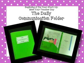 Beginning of the Year...The Daily Communication Folder