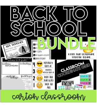Back to School BUNDLE - Middle School