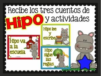 Beginning of the year- HIPO BUNDLE
