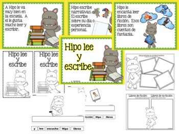 Beginning of the year- Hipo lee y escribe