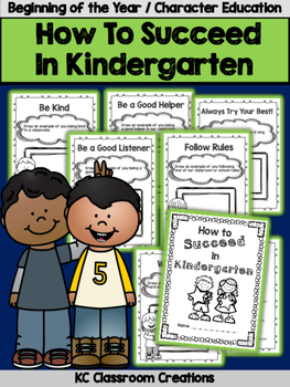 Back to School - Kindergarten