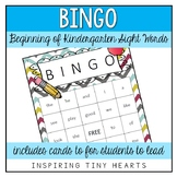 Beginning of the Year - Sight Word Bingo - Kindergarten