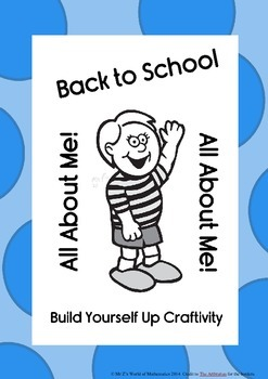 Beginning of the year activities craftivity: build yourself up!