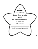 Beginning of the year star craft and poem