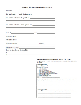 Beginning of the year student info and goals sheet