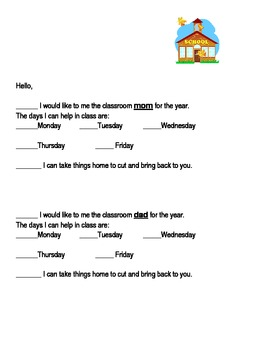 Beginning of year classroom moms and dads note