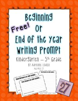 Beginning or End of the Year Writing Freebie Our grade is cool because...