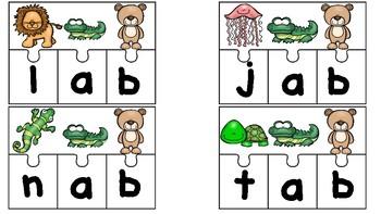 Beginning sound Short A CVC puzzles