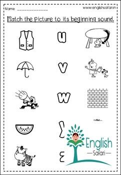 Beginning sounds worksheets- a-z match