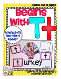 Begins with Tt {a Hands-On Emergent Reader}