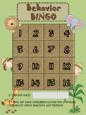 Behavior BINGO, Jungle Safari theme