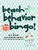 Behavior Bingo--Beach Theme