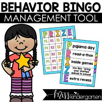 Behavior Bingo- Classroom Management Idea