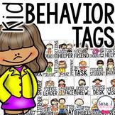 Reward Tags - Kid Theme