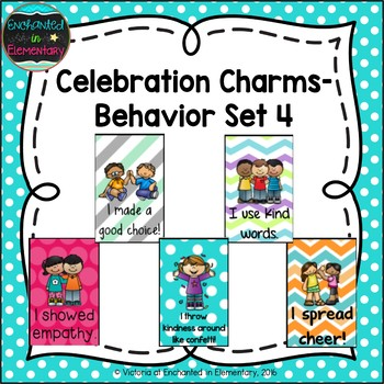 Behavior Brag Tags- Set 4
