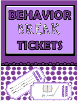 Behavior Break Tickets - Set A (Upper Elementary/Middle) {Great for ED/ODD/OHI!}