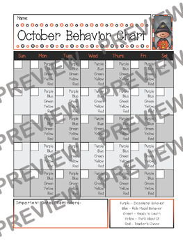 Behavior Calendar - 12 Months