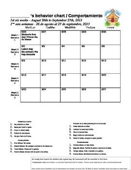 Behavior Calendar ENGLISH & SPANISH