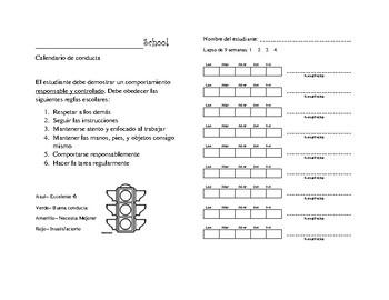 Behavior Calendar- Spanish