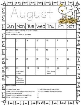Behavior Calendars - Farm Theme