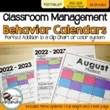 Editable Clip Chart Monthly Behavior Calendars - 2021-2022 School Year
