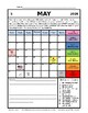Editable Classroom Management Behavior Calendars 2016-2017