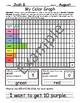 Behavior Calendars Companion Pieces: MY COLOR GRAPH & 12 COLOR CHARTS