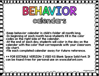 Behavior Calendars FREE 2017-2018 School Year