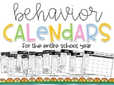 Behavior Calendars (for the entire school year)
