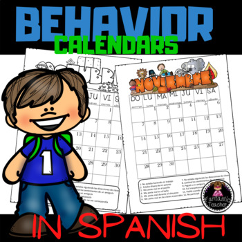 Behavior Calendars in Spanish (EDITABLE) 2106-2017