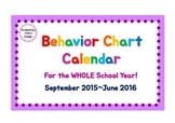 Behavior Chart Calendar 2015 School Year