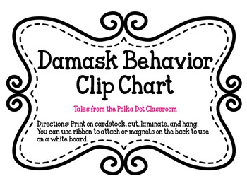 Behavior Chart (Damask)