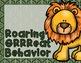Behavior Clip Chart: Jungle/Safari