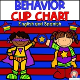 Behavior Chart {Super Hero Themed} -ENGLISH AND SPANISH