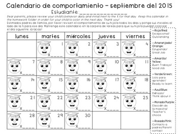 Behavior Chart and Calendars SPANISH