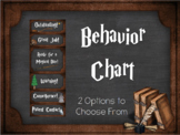 Behavior Chart and Incentive Cards: Harry Potter Inspired