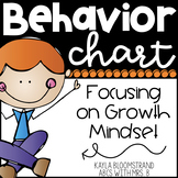 Behavior Chart: Focusing on Growth Mindset