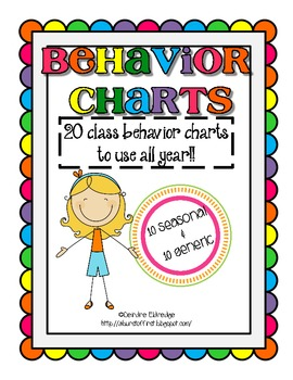 Behavior Charts- 20 Charts to Use All Year