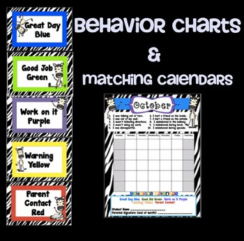 Behavior Charts and Matching Calendars - Zebra Themed