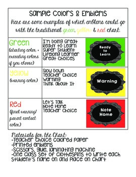 Behavior Charts and Reflection System: Black&White Stripe Style