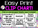 Behavior Clip Chart - Black and White