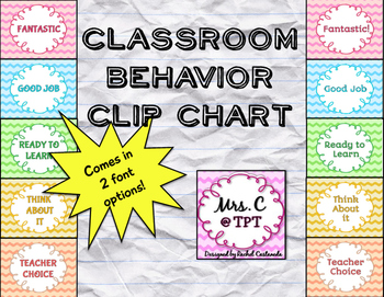 Behavior Clip Chart in Chevron and Swirls