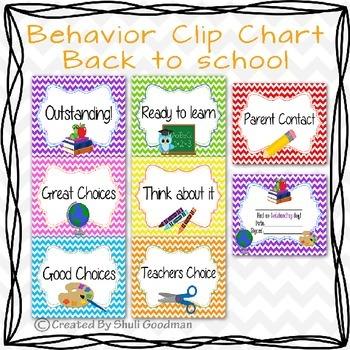 Behavior Clip Chart - Back to school chevron