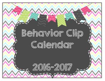 Behavior Clip Chart Calendar 2016-2017