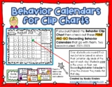 Behavior Clip Chart Calendars for 2017-2018