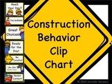 Behavior Clip Chart: Construction Theme